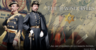 The Jewish 48ers