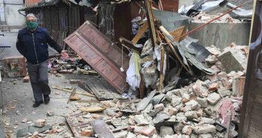 zagreb earthquake