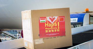 fudan university donation hungary