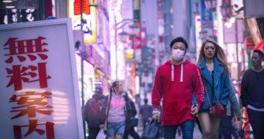 japan mask street