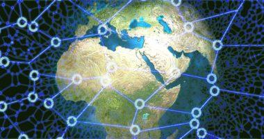network business internet