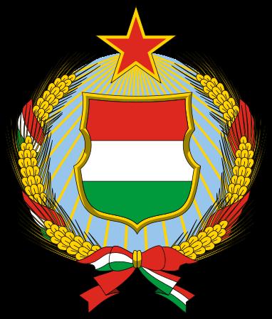 Coat of arms of Hungary-Kádár era