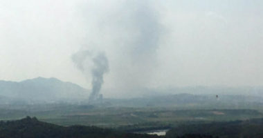 the DPRK blew up the Kaesong joint liaison office