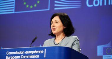Vera Jourova Vice President EC