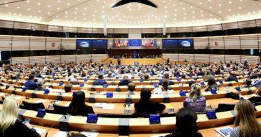 European Union government migration
