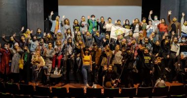 drama university blocade