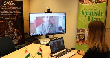 Ambassador of India at India-Hungary Webinar on Ayurveda
