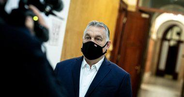 orbán coronavirus mask