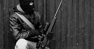 terror criminal