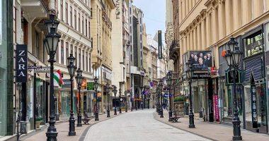 budapest-váci-street