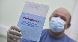 Sputnik-V-russia-vaccine