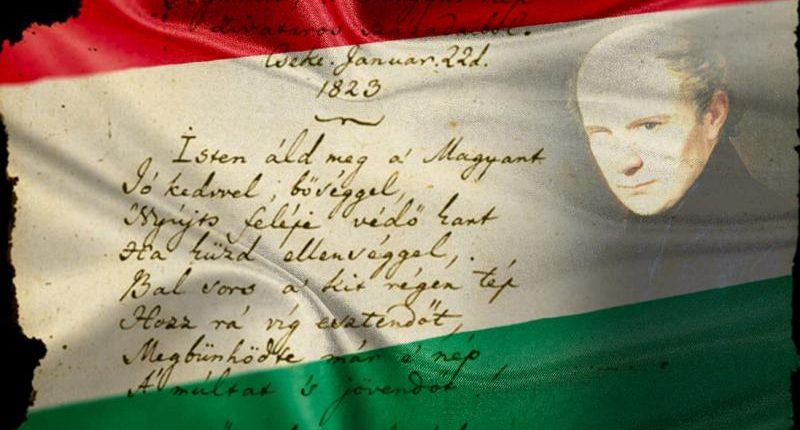 hungarian anthem