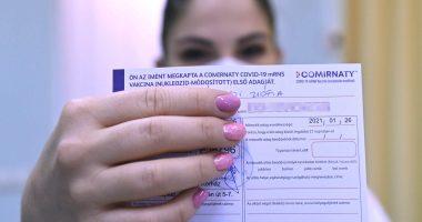 hungary vaccine certificate