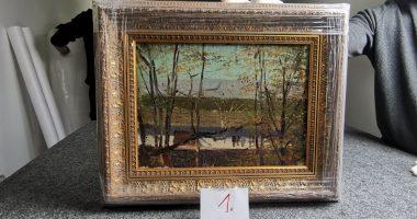 nav auction