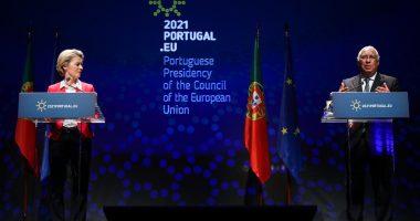 portugal-eu-presidency