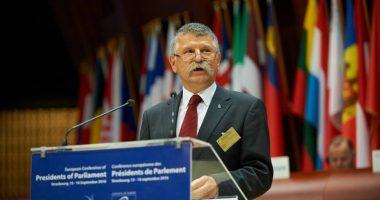 Hungary speaker parliament