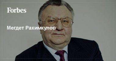 Rahimkulov. Forbes.ru