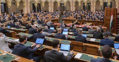 hungarian_parliament_2021
