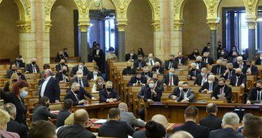hungary-parliament-2021