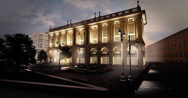 Blaha Lujza Tér Square Development Fejlesztés Corvin Áruház Mall