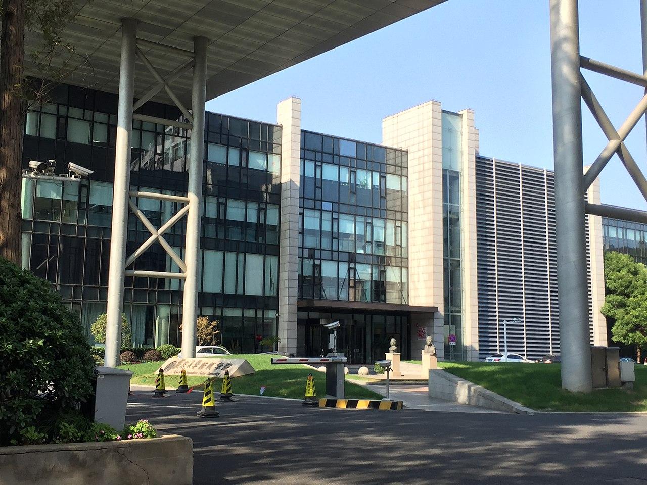 Fudan University School Egyetem Iskola