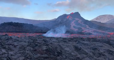 Iceland volcano travel