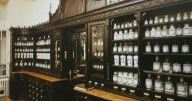 Pharmacy Cabinet Gógyszertári Berendezés Furniture Bútor