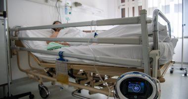 covid coronavirus hungary hospital