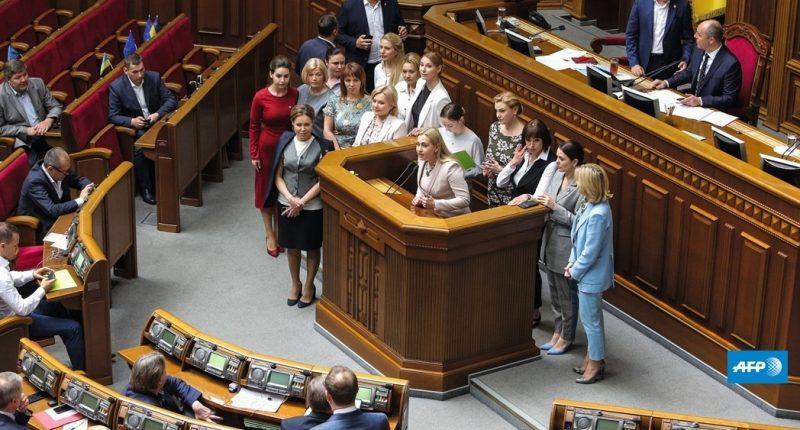 ipu women in parliament