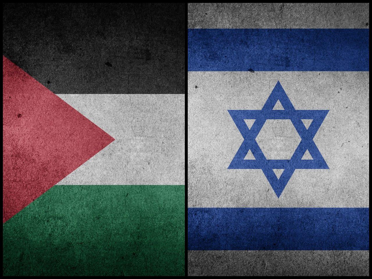 Palestine Israel Flag