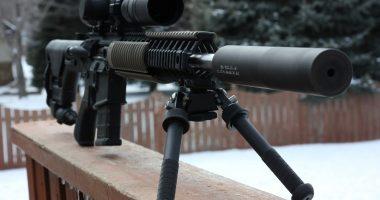 Rifle Gun Fegyver