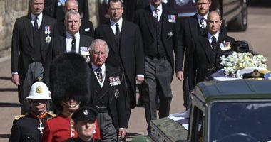 Prince Philip funeral UK