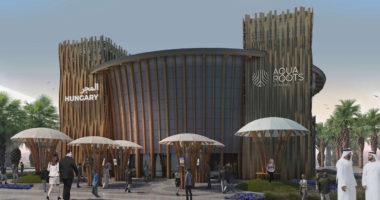 Dubai World Expo Hungarian Pavilion Render