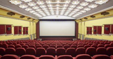Corvin Mozi Cinema Theatre