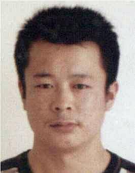 Crime Criminal Police Yao Gaopeng