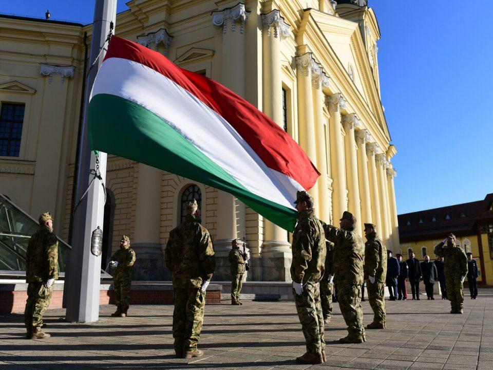 1956 Commemoration Hungarian Flag