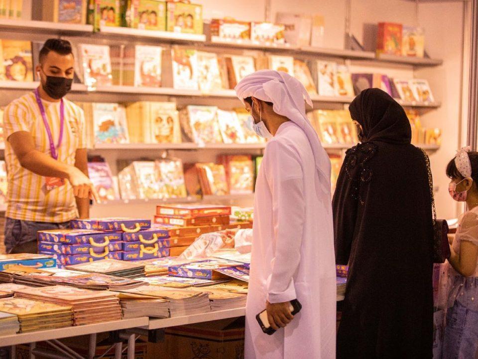 Book UAE Dubai