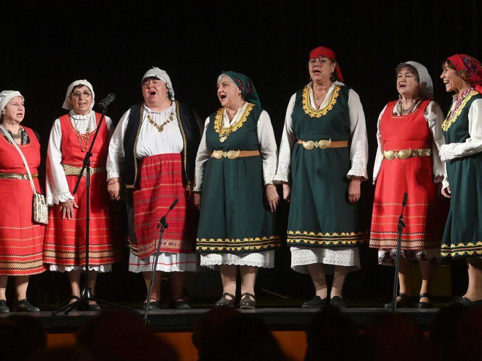 Bulgarian-community-centre